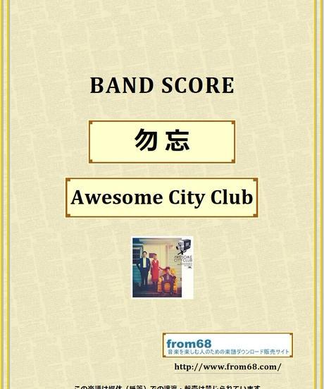 勿忘 / Awesome City Club バンド・スコア(TAB譜) 楽譜 from68