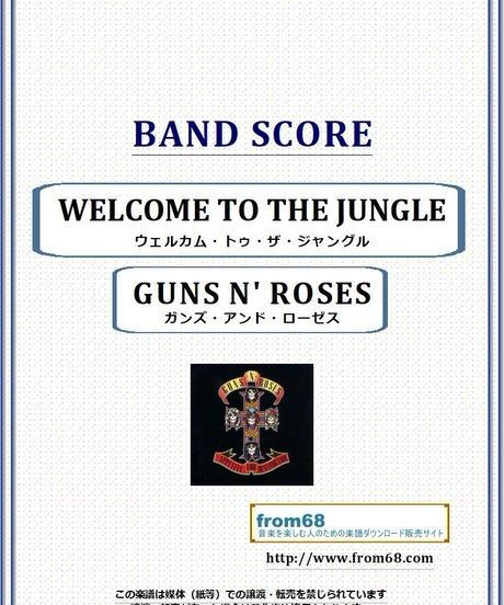 ガンズ・アンド・ローゼス(GUNS N' ROSES)  / ウェルカム・トゥ・ザ・ジャングル(WELCOME TO THE JUNGLE) バンド・スコア(TAB譜) 楽譜