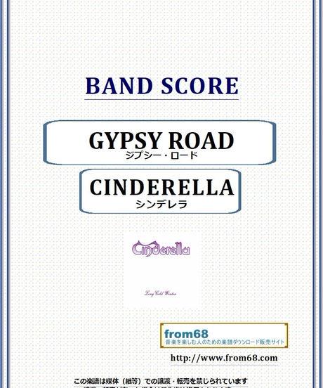 シンデレラ (Cinderella) / GYPSY ROAD バンド・スコア(TAB譜)  楽譜 from68