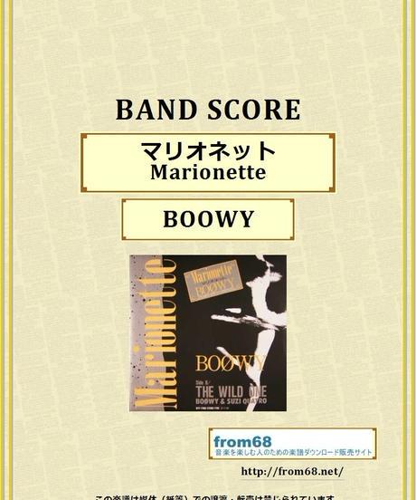 BOOWY(ボーイ) / マリオネット(Marionette) バンド・スコア(TAB譜)  楽譜 from68