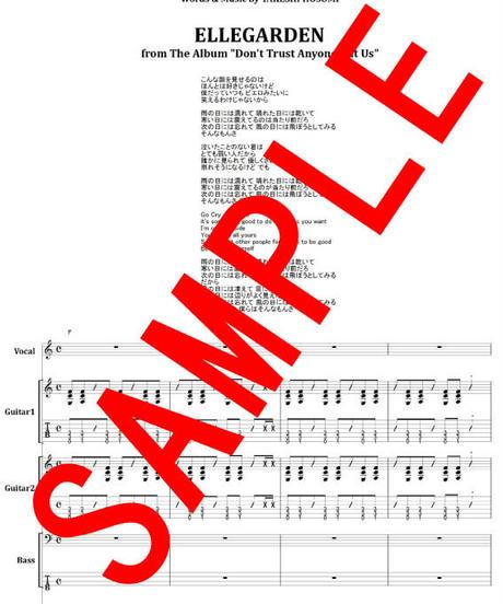【12曲SET】ELLEGARDEN (エルレガーデン) SELLECTION バンドスコア 楽譜 ダウンロード販売