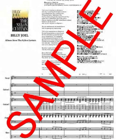 ビリー・ジョエル (BILLY JOEL)   /  アレンタウン(ALLEN TOWN) バンド・スコア(TAB譜) 楽譜