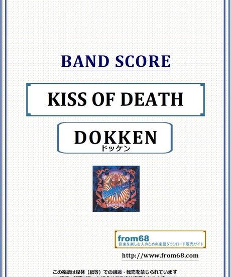 ドッケン(DOKKEN) / KISS OF DEATH バンド・スコア(TAB譜) 楽譜 from68
