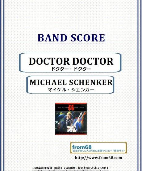 マイケル・シェンカー(Michael Schenker) ドクター・ドクター(Doctor Doctor) バンド・スコア(TAB譜) 楽譜