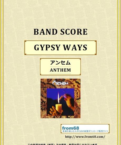 アンセム ( ANTHEM ) /  GYPSY WAYS  バンド・スコア(TAB譜)  楽譜