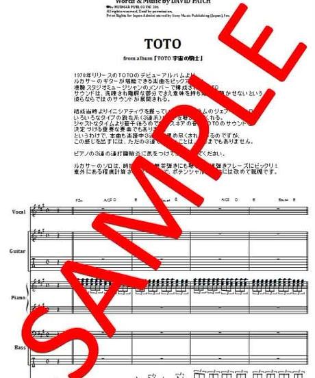 TOTO / ホールド・ザ・ライン (HOLD THE LINE) バンド・スコア(TAB譜) 楽譜