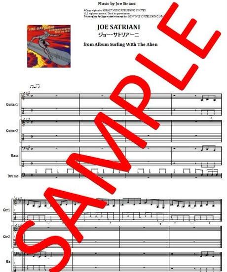 ジョー・サトリアーニ(JOE SATRIANI) / SATCH BOOGIE (サッチ・ブギ)) バンド・スコア(TAB譜) 楽譜