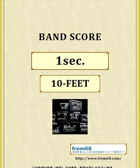 10-FEET / 1sec. バンド・スコア(TAB譜) 楽譜 from68