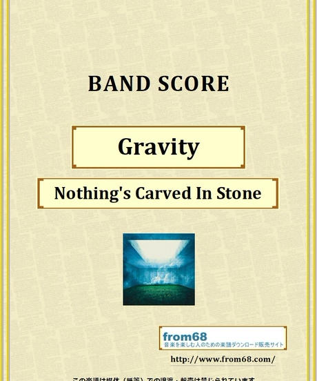 Nothing's Carved In Stone / Gravity バンド・スコア(TAB譜) 楽譜 from68