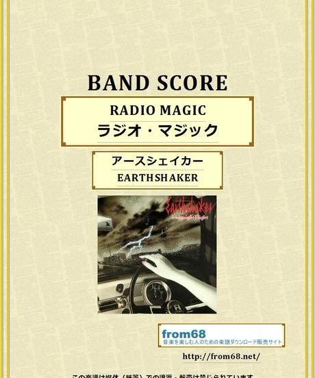 アースシェイカー (EARTHSHAKER) / ラジオ・マジック(RADIO MAGIC) バンド・スコア (TAB譜) 楽譜