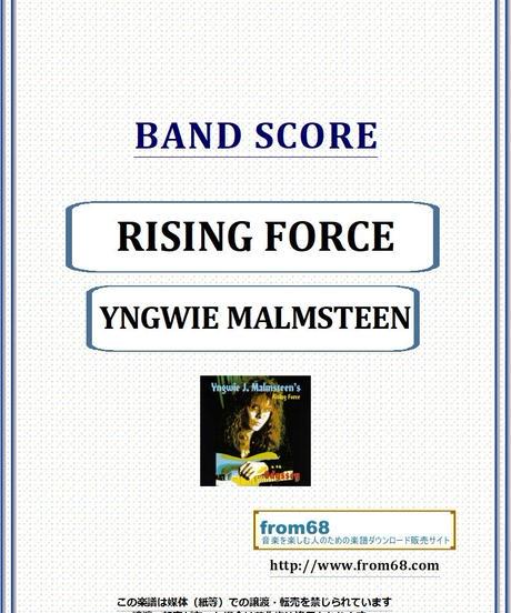 イングヴェイ・マルムスティーン(YNGWIE MALMSTEEN) / RISING FORCE バンド・スコア(TAB譜) 楽譜 from68
