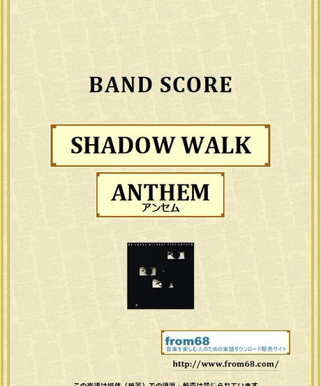 ANTHEM (アンセム) / SHADOW WALK バンド・スコア(TAB譜)  楽譜 from68