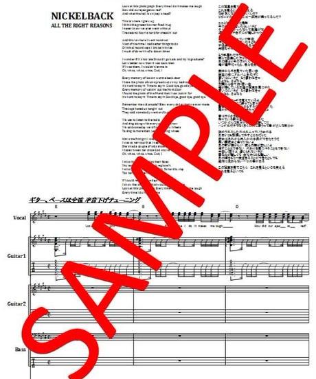 ニッケルバック(NICKELBACK)  / PHOTOGRAPH  バンド・スコア(TAB譜) 楽譜