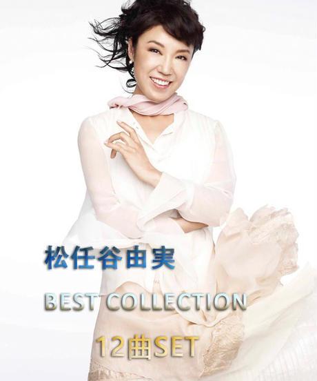 【12曲SET】松任谷由実・荒井由実 BEST COLLECTION バンド・スコア from68