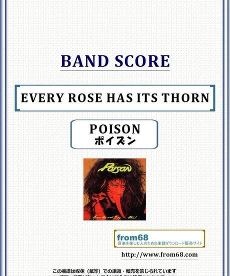 ポイズン(POISON) / EVERY ROSE HAS ITS THORN バンド・スコア (TAB譜)  楽譜
