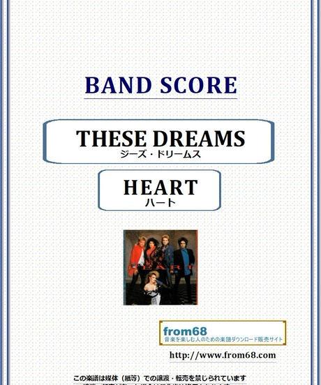 ハート(HEART) / ジーズ・ドリームス(THESE DREAMS)  バンド・スコア (TAB譜) 楽譜 from68