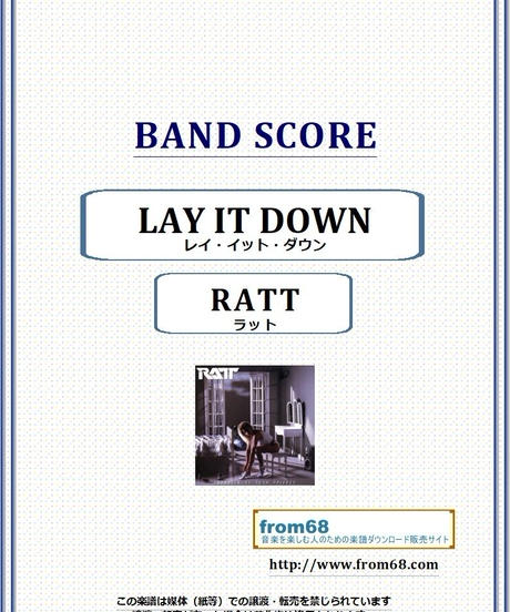 RATT(ラット) / レイ・イット・ダウン(LAY IT DOWN) バンド・スコア(TAB譜) 楽譜