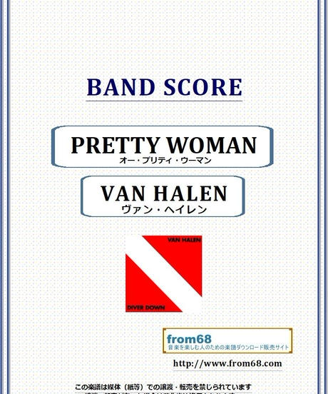 ヴァン・ヘイレン(VAN HALEN) / オー・プリティ・ウーマン(PRETTY WOMAN) バンド・スコア(TAB譜) 楽譜