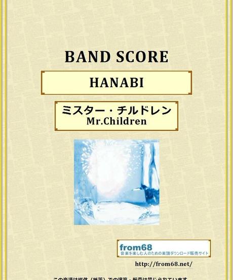 ミスター・チルドレン(Mr.Children)  / HANABI バンド・スコア(TAB譜)    楽譜