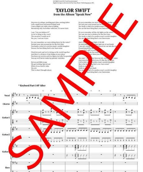 テイラー・スイフト(Taylor Swift)  / MINE(マイン) バンド・スコア(TAB譜) 楽譜 from68