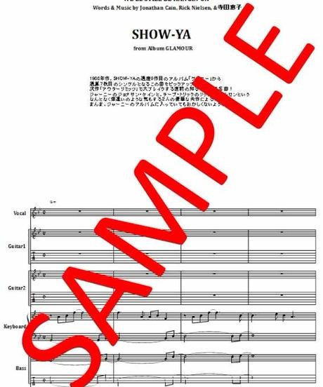SHOW-YA(ショーヤ)  /  愛さずにいられない バンド・スコア (TAB譜)  楽譜