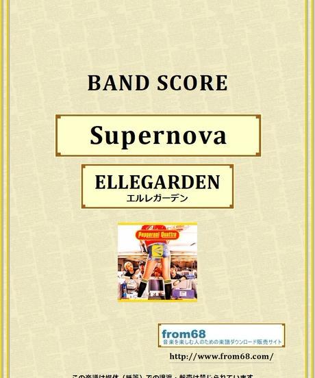 ELLEGARDEN (エルレガーデン) / Supernova バンド・スコア(TAB譜) 楽譜