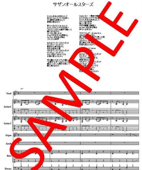 サザンオールスターズ /  マンピーのG★スポット  バンド・スコア(TAB譜)  楽譜