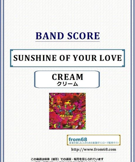 クリーム(CREAM ) / サンシャイン・ラヴ(SUNSHINE OF YOUR LOVE) バンド・スコア(TAB譜) 楽譜