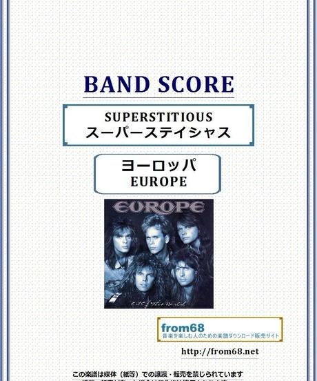 ヨーロッパ(EUROPE)  / スーパーステイシャス (SUPERSTITIOUS)  バンド・スコア(TAB譜) 楽譜