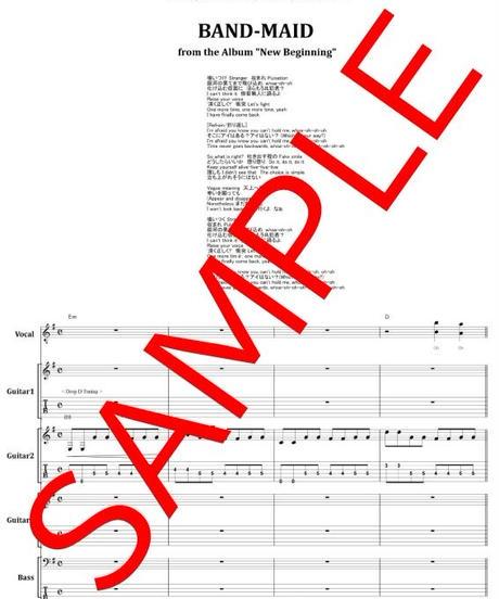 BAND-MAID(バンドメイド) / alone バンド・スコア(TAB譜)  楽譜 from68