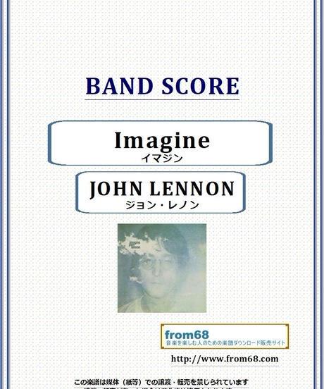 ジョン・レノン(JOHN LENNON) / イマジン (Imagine) バンド・スコア(TAB譜) 楽譜