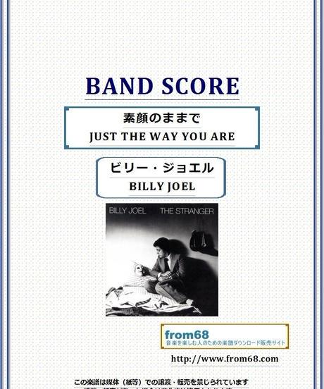 ビリー・ジョエル (BILLY JOEL) /  素顔のままで(JUST THE WAY YOU ARE) バンド・スコア(TAB譜) 楽譜