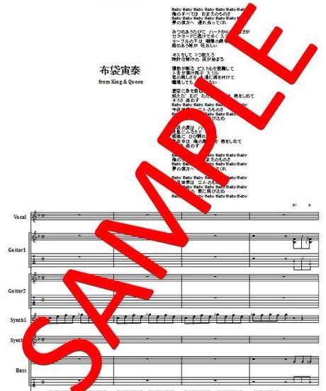布袋寅泰 / スリル バンド・スコア (TAB譜)  楽譜