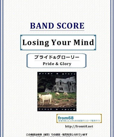 プライド&グローリー(Pride & Glory)  / Losing Your Mind  バンド・スコア(TAB譜) 楽譜