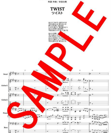 世良公則 & ツイスト / あんたのバラード バンド・スコア (TAB譜) 楽譜 from68