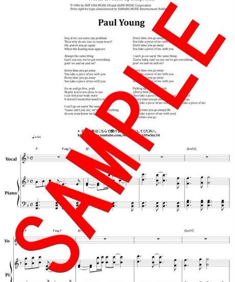 エヴリタイム・ユー・ゴー・ アウェイ(Everytime You Go Away) / ポール・ヤング (Paul Young) ピアノ弾き語り 楽譜