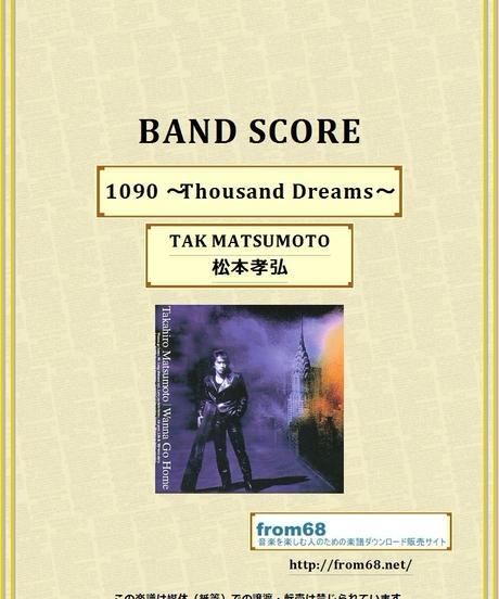 松本孝弘 (TAK MATSUMOTO) / 1090 Thousand Dreams バンド・スコア(TAB譜)  楽譜