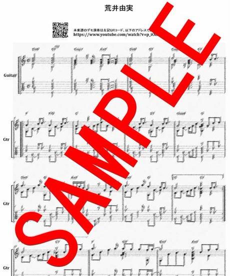 卒業写真 / 荒井由実 ソロ・ギター(Solo Guitar) スコア (TAB譜) 楽譜 from68
