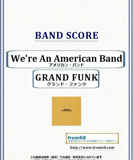 グランド・ファンク (GRAND FUNK) / アメリカン・バンド(WE'RE AN AMERICAN BAND)  バンド・スコア (TAB譜) 楽譜