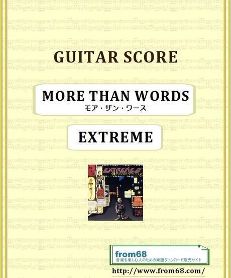 エクストリーム (EXTREME) / モア・ザン・ワース(MORE THAN WORDS) ギター・スコア (TAB譜)