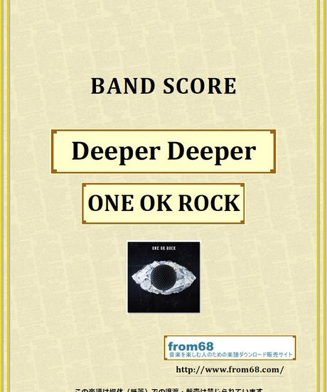 ONE OK ROCK (ワンオクロック) / Deeper Deeper バンド・スコア(TAB譜) 楽譜 from68