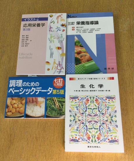 2021前期 健栄2年生必修・栄必4冊セット