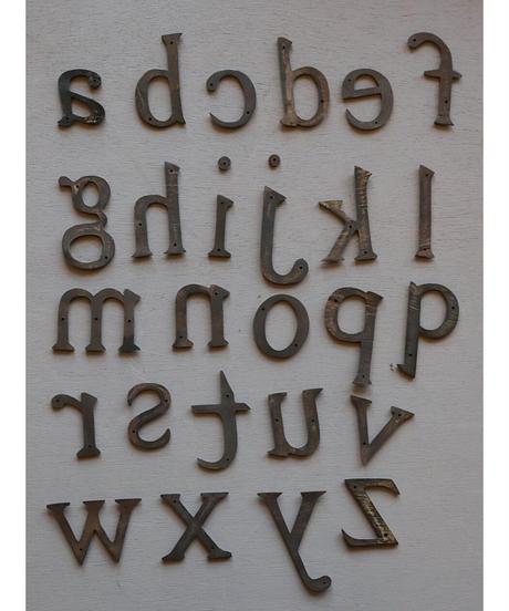 真鍮 アルファベット 小