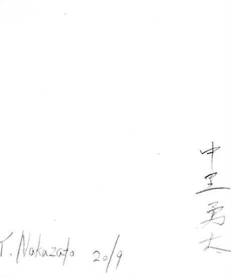 彫刻家・中里勇太ドローイング・馬