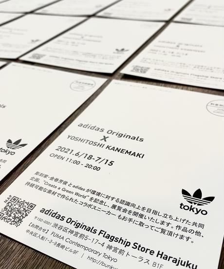 金巻芳俊ポストカード  |  Yoshitoshi Kanemaki Post Card