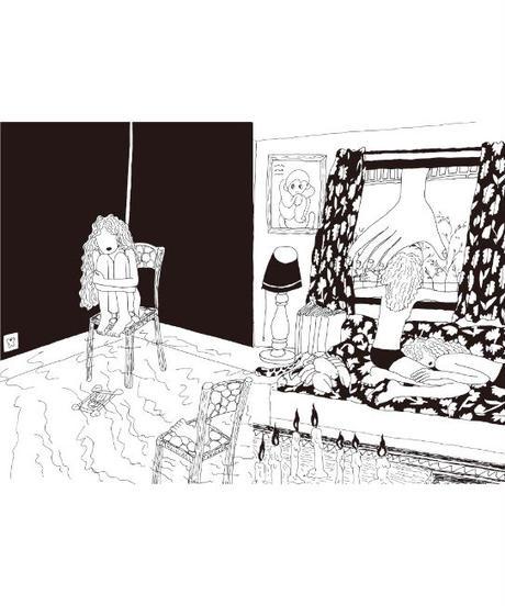 Endless Beginning / オートモアイ(文庫)※新装版