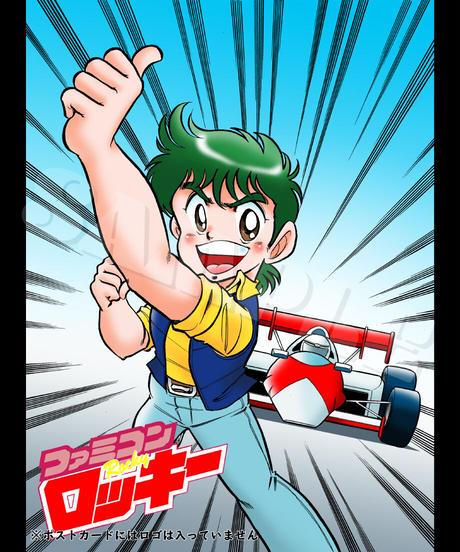 【チャリティ】カルチャーアーツ・ファミコンロッキーポストカード