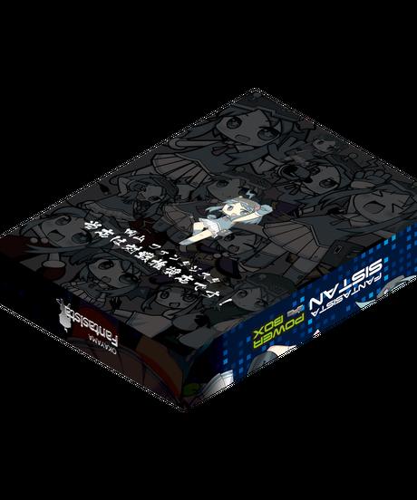 ジスたんPOWER BOX (予備在庫分)