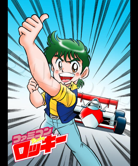 【チャリティ】カルチャーアーツ・ファミコンロッキーポスター