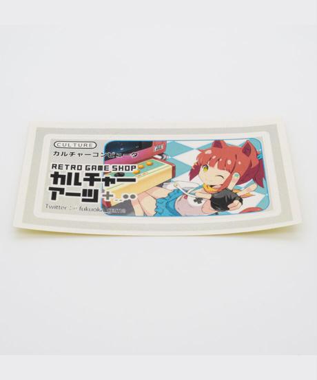 【チャリティ】カルチャーアーツ・レトファミコン用シール